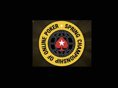 Бонусы казино покер старс / Автомат гараж игра