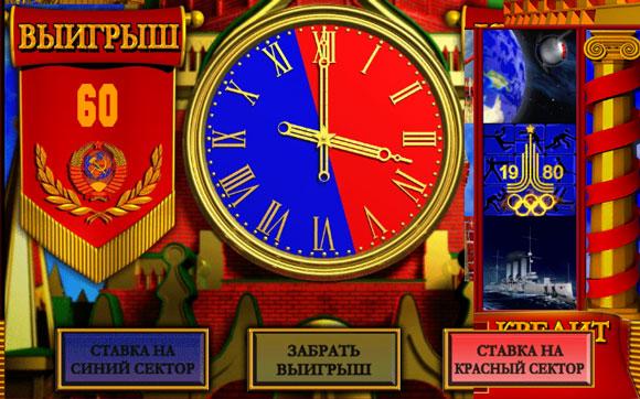 Автомат Золото Партии СССР Party Gold играть бесплатно