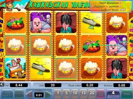 Бесплатные игры однорукий бандит играть бесплатно вулкан.