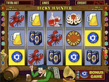 Кто играл в онлайн казино вулкан — Играй в