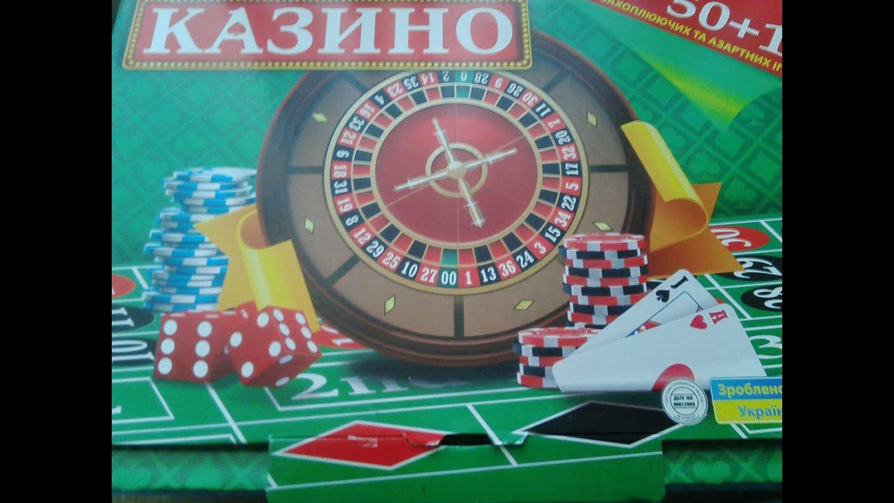 Клуб казино Вулкан - официальный сайт, играть