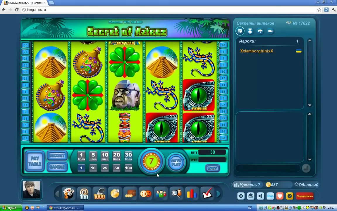 Игровой автомат Aztec gold Золото Ацтеков, Пирамиды в.