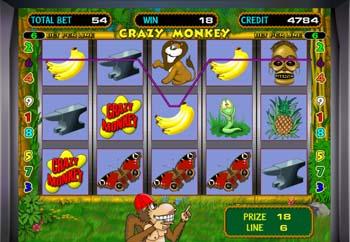 Игровые автоматы Слоты играть бесплатно без