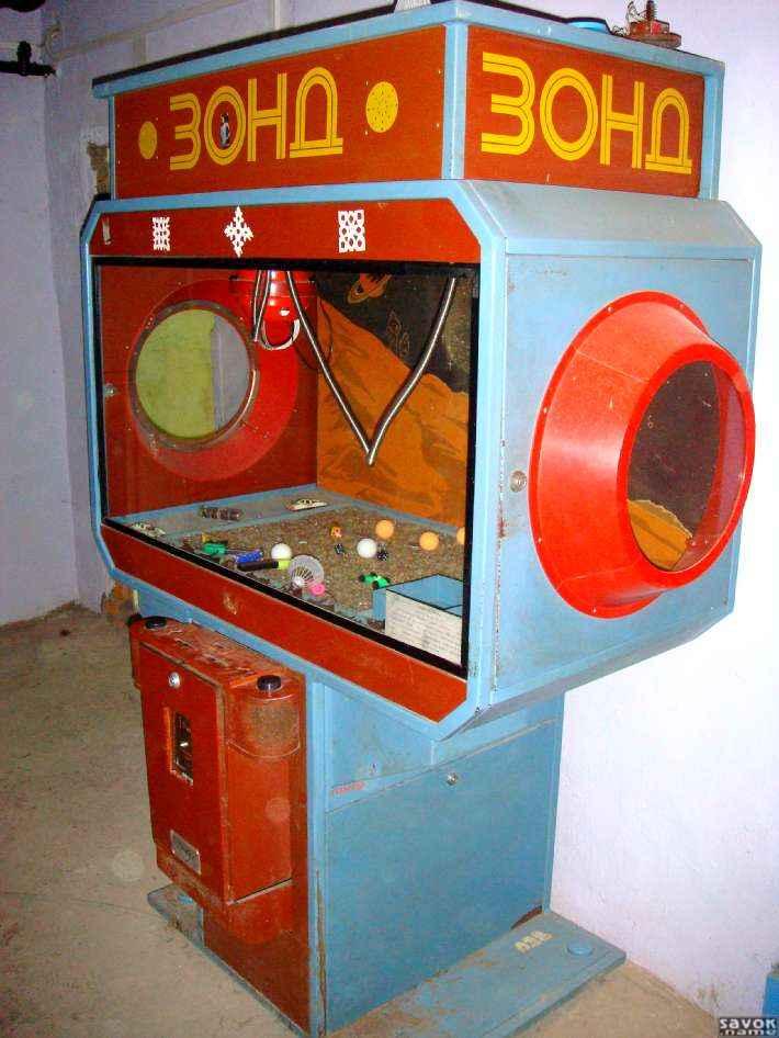 Играть бесплатно в игровой автомат Черти - Lucky Drink онлайн
