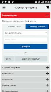 Топ 10 Онлайн Казино. Рейтинг Лучших Российских интернет.