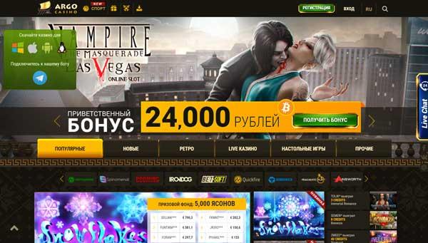 Казино вулкан от 50 рублей. онлайн казино минимальный депозит.