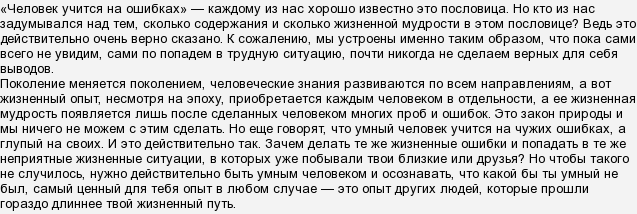 Игровой Автомат Кавказская Пленница Играть Онлайн - Будь в.