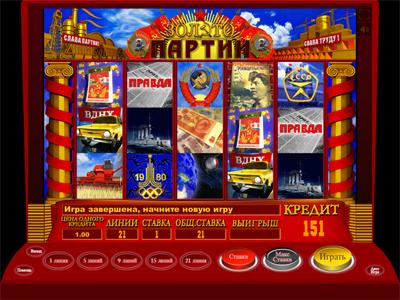 Игровой автомат Золото Партии - Казино Адмирал 777