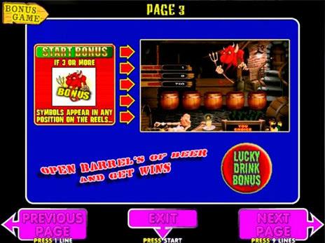 Игровой автомат Lucky Drink Черти играть бесплатно без.