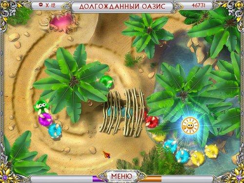 Казино Вулкан 24 онлайн - официальный сайт, играть в игровые.